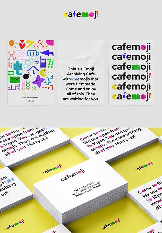 카페모지1-38.jpg