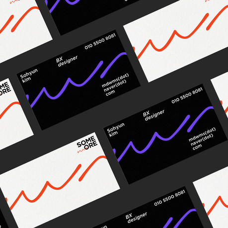 SOMEMORE - Business Card