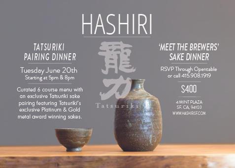 Hashiri_Sake Dinner_2017.jpg