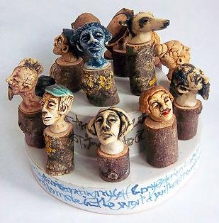 Sara Evans Ceramics