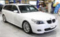 BMWワゴン.jpg