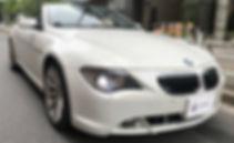 BMW6 前.jpg