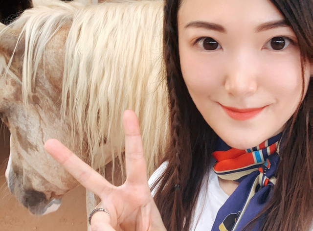 Horseback Riding Look
