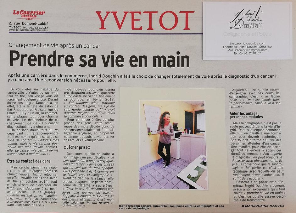 article journal.jpg