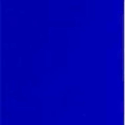 Wissmach Dark Blue Flemish 270 x 270mm