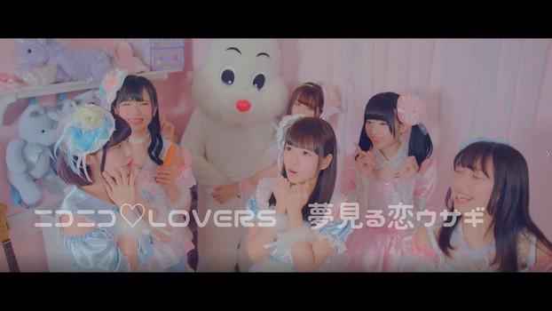 MV「夢見る恋ウサギ」