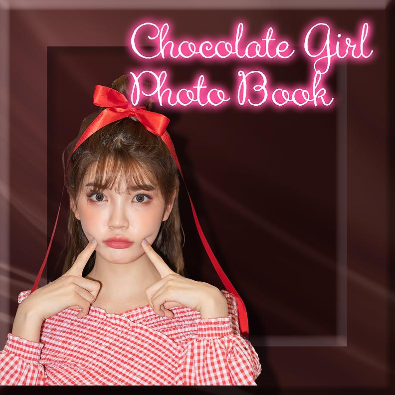 チョコレート広告2b.png