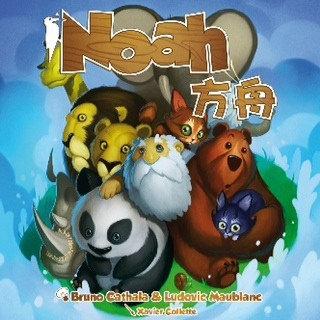 諾亞方舟-Noah