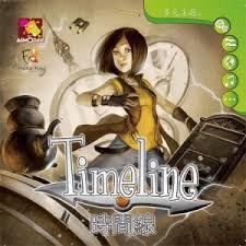 時間線-Timeline