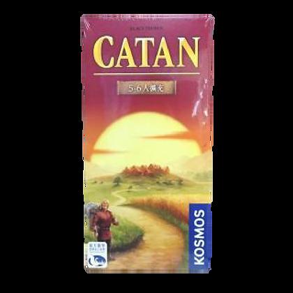 卡坦島-5.6擴充