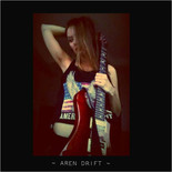 #arendrift #music #aren_drift #rock #rockergirl #musician #art #rockband #czechgirl #rockmusic #arendriftband #arenmusic #arendriftmusic #in