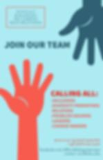 Call for Team Members - DD- Jan 2020.png