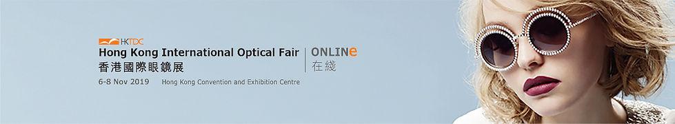banner.j_hktdc.pg.jpg