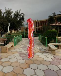 Bacon Rasher