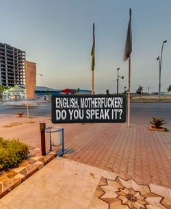 English, Motherfucker! Do You Speak It?