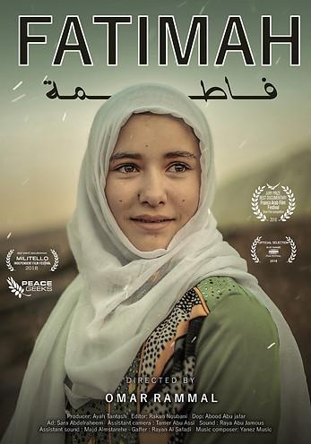 Fatimah-poster.jpg