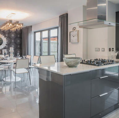 Chapters Kitchen, Waterstone Homes