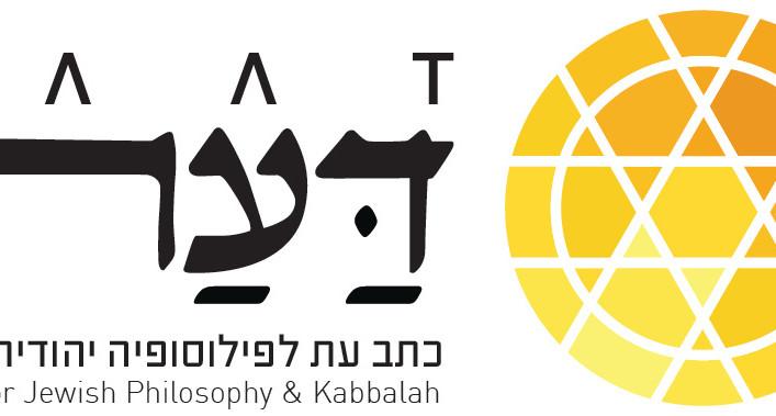 DAAT Logo