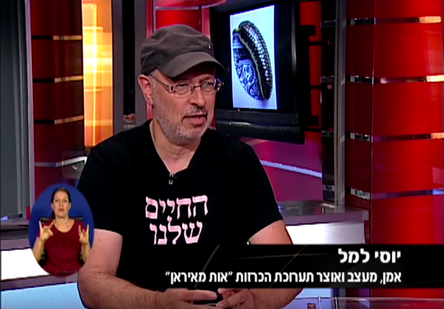 Yossi Lemel interview - Sign From Iran