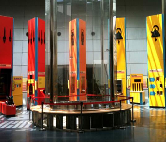 Fire Exhibition @ Science Centre Singapore
