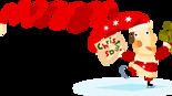 PTA Mega ChristmasRaffle