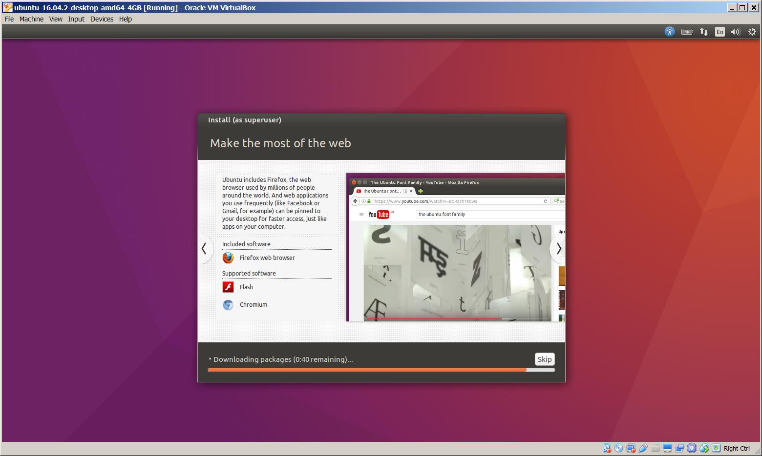 Ubuntu Install Screens