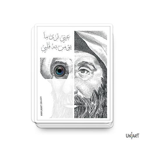 Ibn Al-Haytham Sticker
