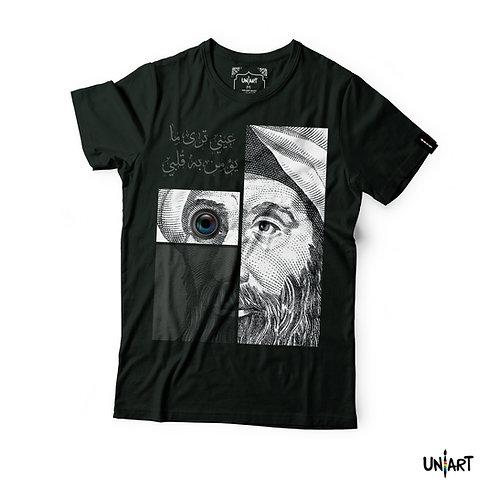 Ibn Al-Haytham Tshirt