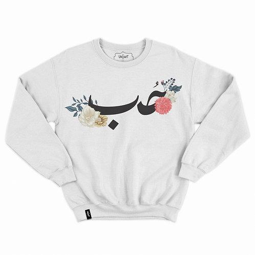 Hob Sweatshirt