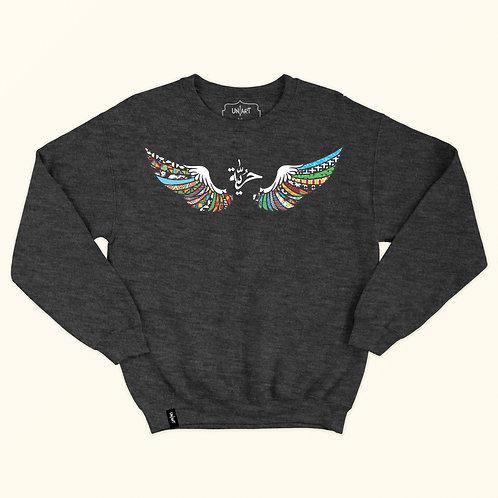 Al Hurryiah Sweatshirt
