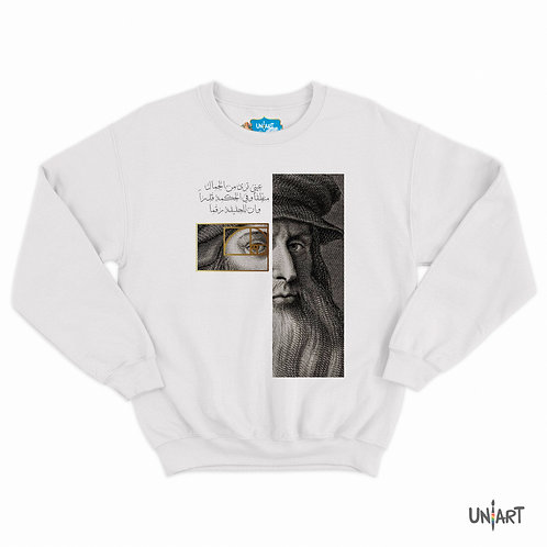 The da vinci ratio sweatshirt