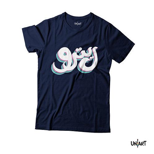 Retro Tshirt