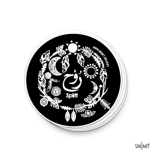 Al Rwh Sticker