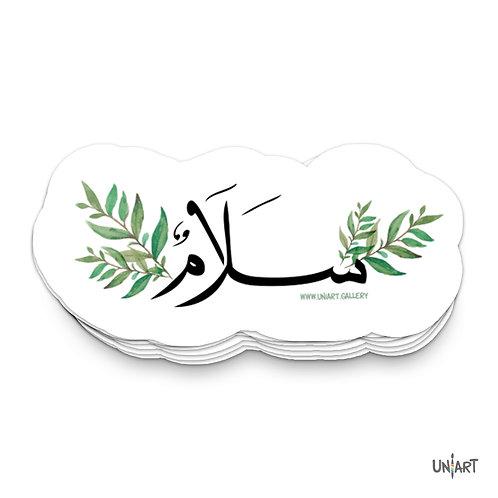 Salam ll Sticker