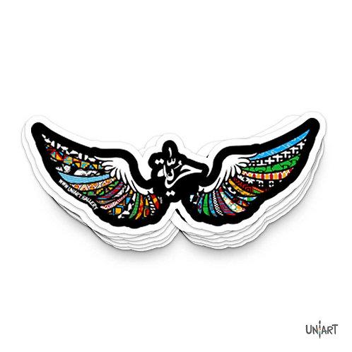 Al Hurriyah Sticker