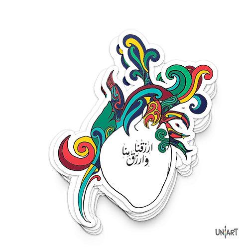 Qalb Sticker