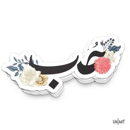 Hob Sticker