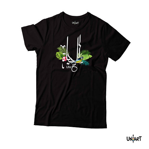 black life alhaya nature t-shirt tee tees hummingbird arabic calligraphy uniart art fashion drawings hala jafar