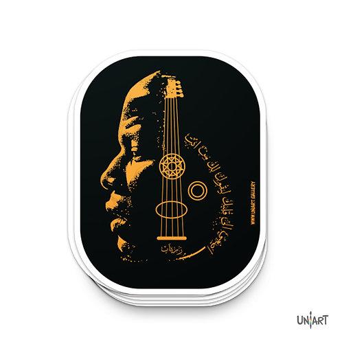 Ziryab Sticker