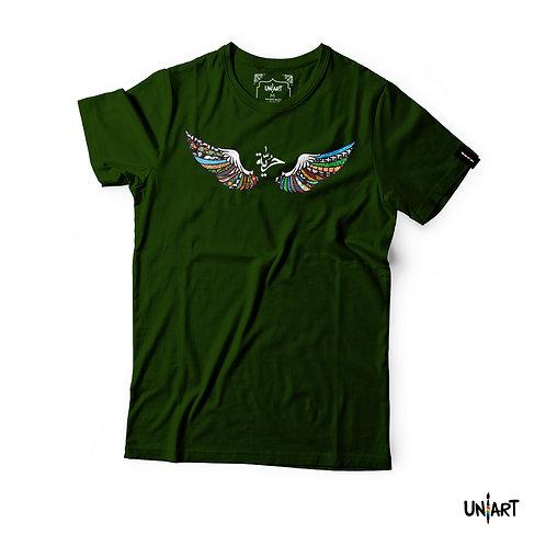 Al Hurriyah Tshirt
