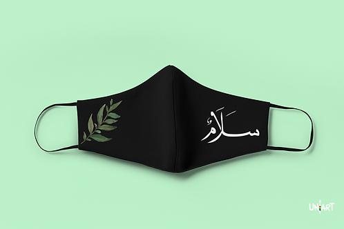 Salam ll Face Mask