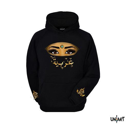 black arabian ey