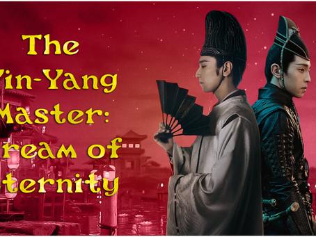 Noob Reviews: The Yin-Yang Master: Dream of Eternity