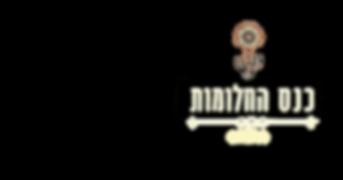 online_Kenes_soly logo png.png