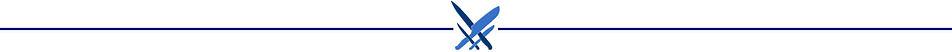 Townecraft_Homewares_Chefco_SectionBreak