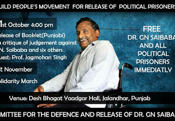 INDIA - For the release of Dr. G.N. Saibaba