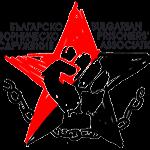 BULGARIA - Repression against Prisoners Union