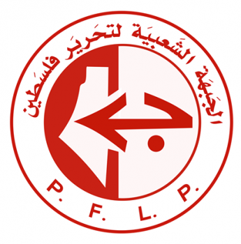 PALESTINE - PFLP: Our struggle – not Trump – will decide the fate of Jerusalem