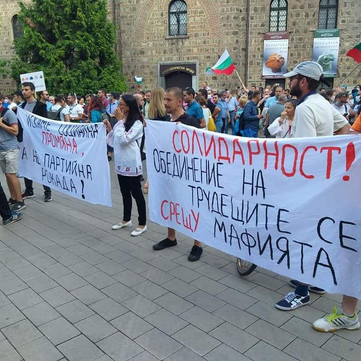 BULGARIA -  Eighth day in a row, tens of thousands took to the streets!