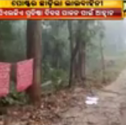 INDIA – Maoist posters call for PLGA Week